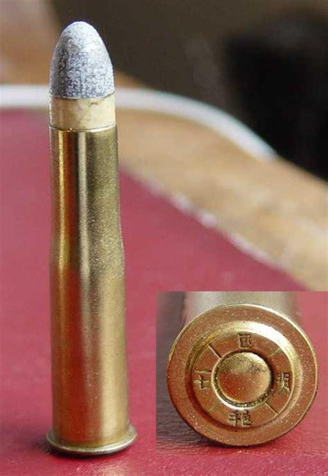 11mm Murata Ammo