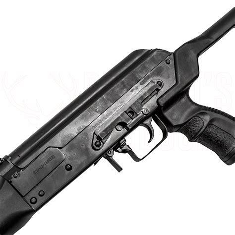 12ga Ranger Tac 12 Tactical Semi Auto Shotgun