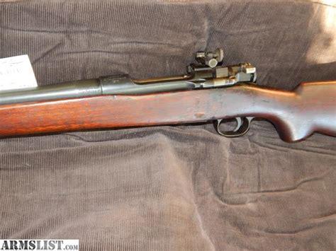 1903 Springfield 22 Training Rifle