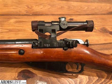 1942 Fully Functional Mosin Nagant Sniper Rifle