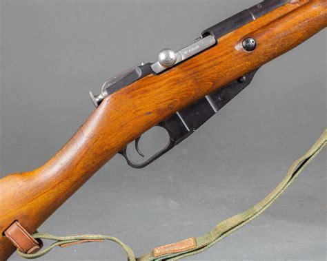 1944 Mosin Nagant Rifle