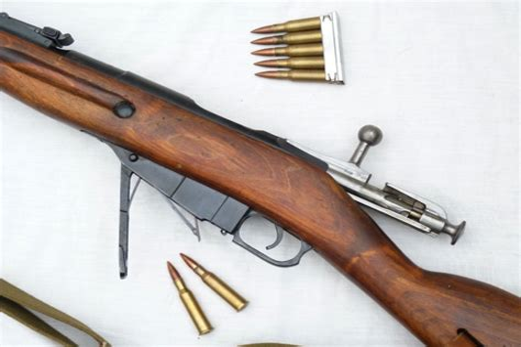 1945 Russian Mosin Nagant M44