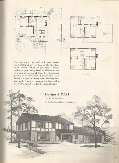 1970s-Floor-Plans