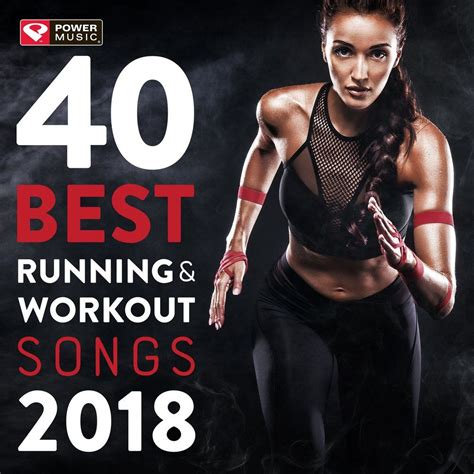 2018 workout music
