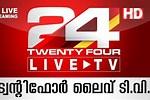 24 HR News Malayalam Live