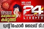 24 Malayalam News Now Live