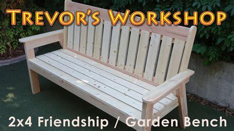 2x4 friendship garden bench Image