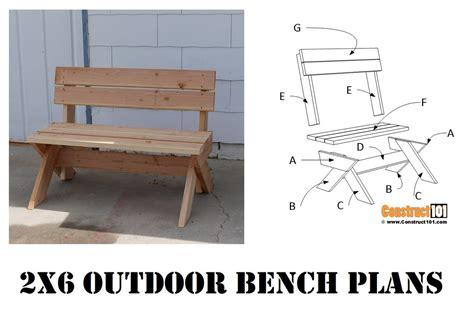 2x6-Bench-Seat-Plans