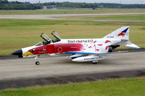 302nd Squadron Of The Japan Air Self Defense Force
