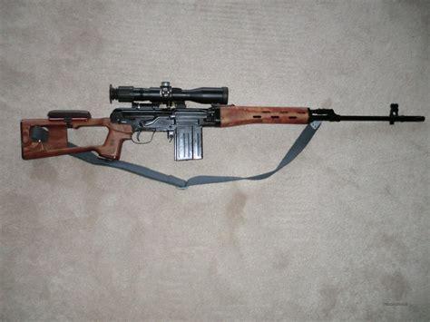 308 Dragunov Rifle