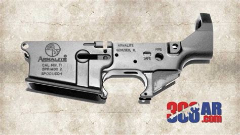 308 Rifle Receiver