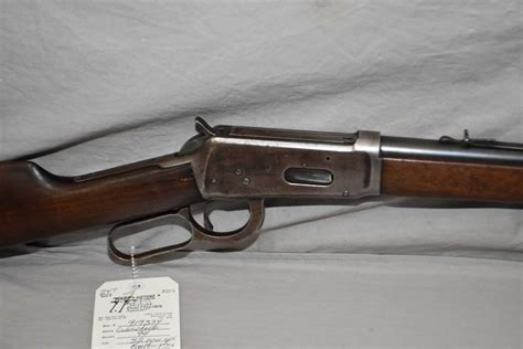 32 Special Lever Action Rifle Price