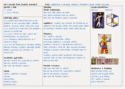 3d Box Design Lesson Plans
