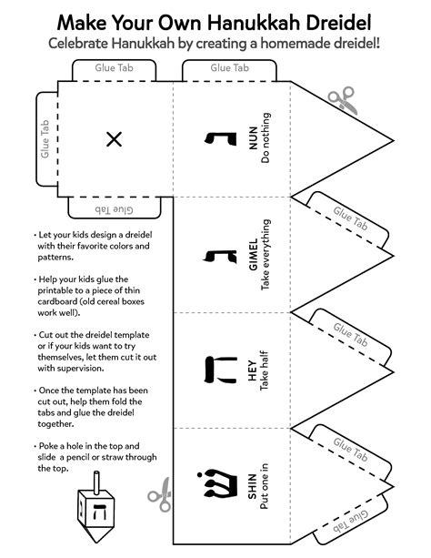 3d dreidel template.aspx Image