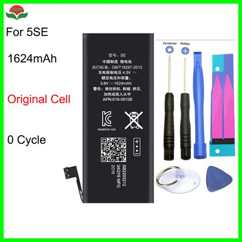 5se Battery Replacement