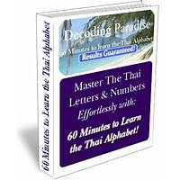 Guide to 60 minutes to learn the thai alphabet