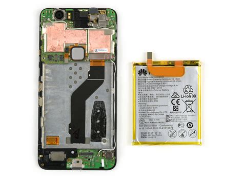 6p Battery Replacement