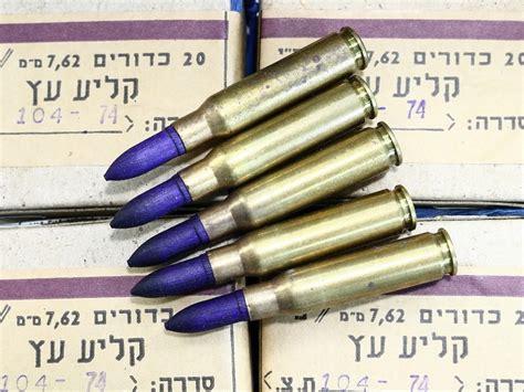 7 62 Blank Ammo