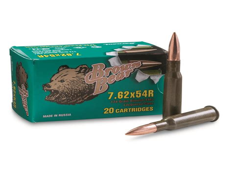 7 62 X54 Hunting Rifle