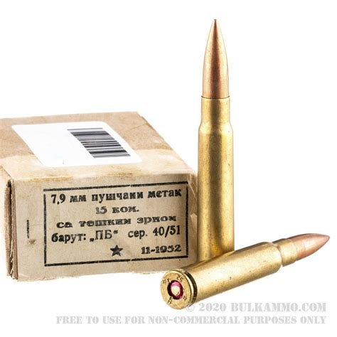 8mm Mauser Ammo And Armalaser