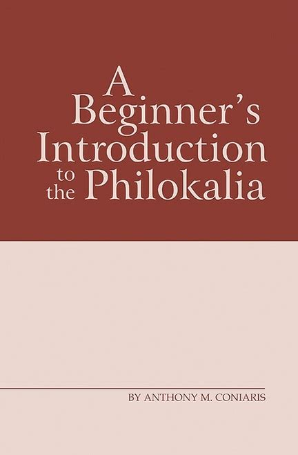 [pdf] A Beginners Introduction To The Philokalia Pdf.