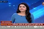 Aaj Tak Current News Live