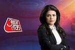 Aaj Tak Live HD
