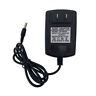 Accessory USA AC Power Supply Adapter for Logitech MX Sound 2.0 Computer Stereo Speaker
