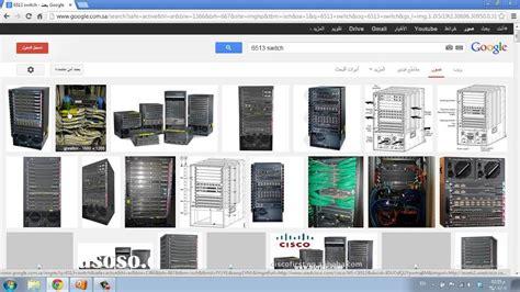 [pdf] All Cisco Labs - Blog Invezta Com