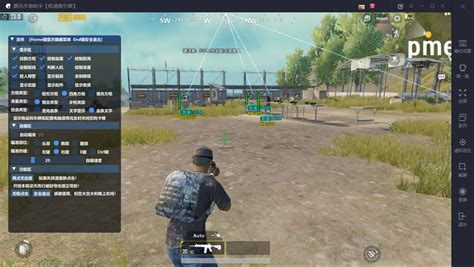 Aplikasi PUBG Mobile Cheat