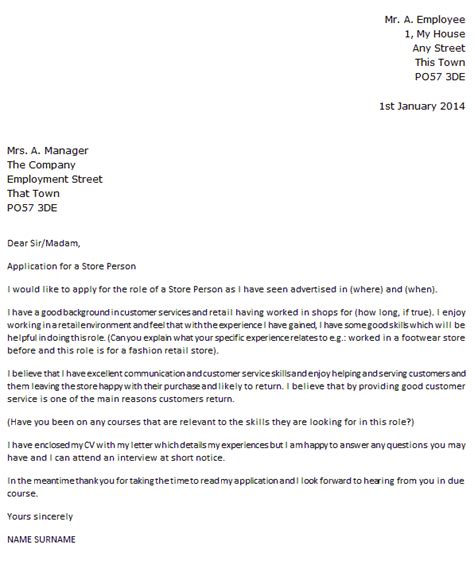Cover Letter Examples Business Management | Curriculum Vitae ...