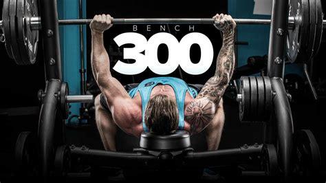 Bench-300-12-Week-Plan
