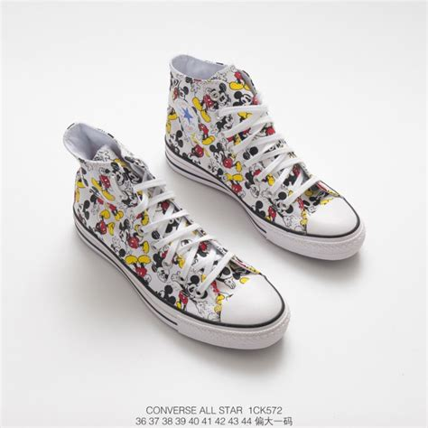 Best Place To Buy Converse Sneakers