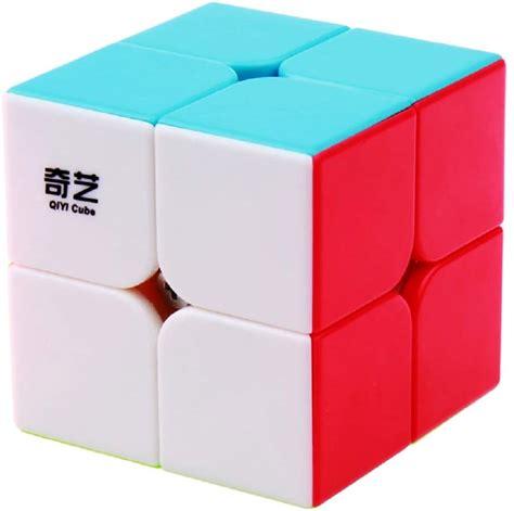 Best-2x2-Cube