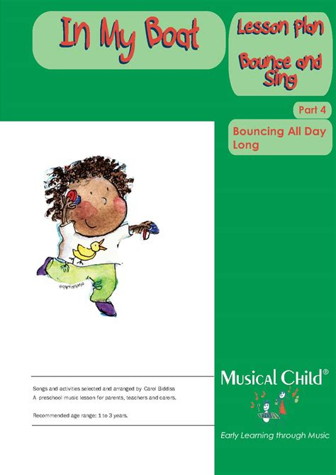 Boys In The Boat Lesson Plan