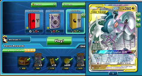 Build Pokemon Tcg Online Deck