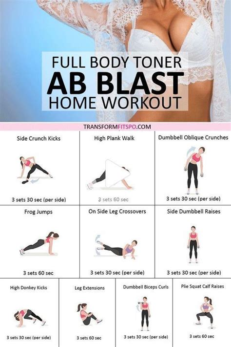Build Your Own Deck Beginner Workout