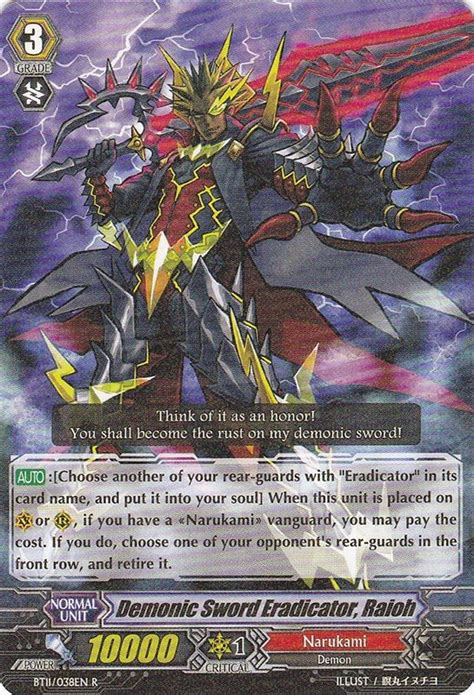 Cardfight Vanguard Eradicator Deck Build