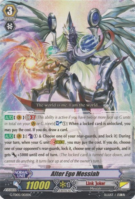 Cardfight Vanguard Messiah Deck