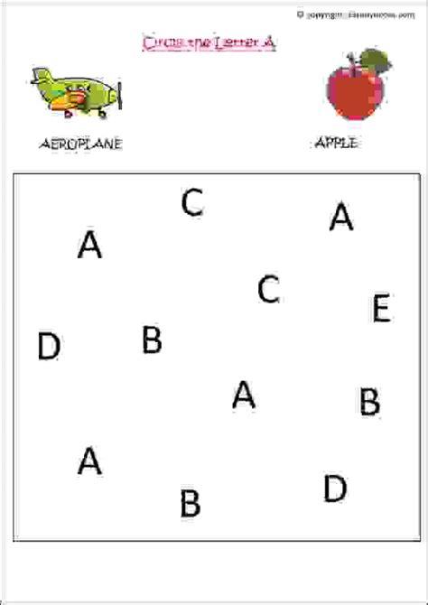 HD wallpapers circle worksheets kindergarten Page 2