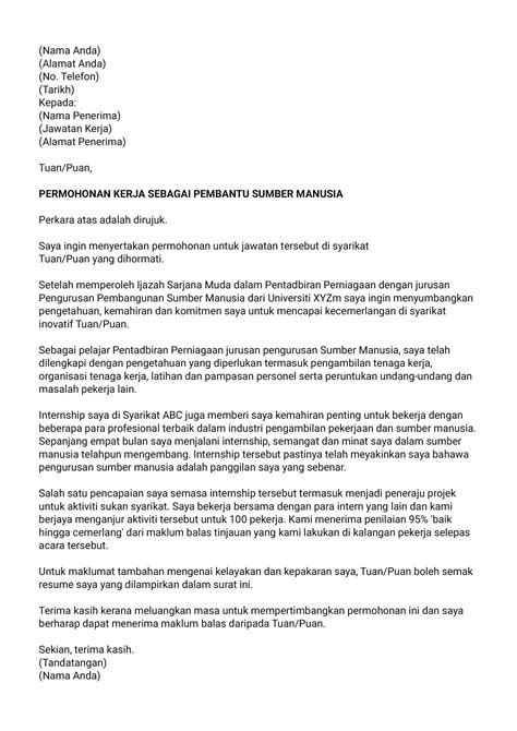 Cover Letter For Resume Malaysia.Letter Of Resignation Samples Free Resume Samples For