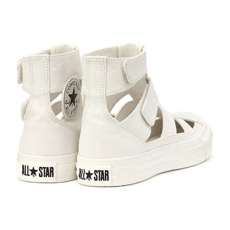 Converse Cut Out All Star Gladiator Sneakers