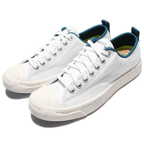 Converse Jack Purcell Mens Leather Sneakers