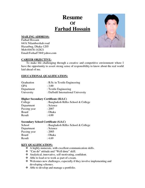 Resume Examples Of Operations Manager | Online Resume Using Wordpress