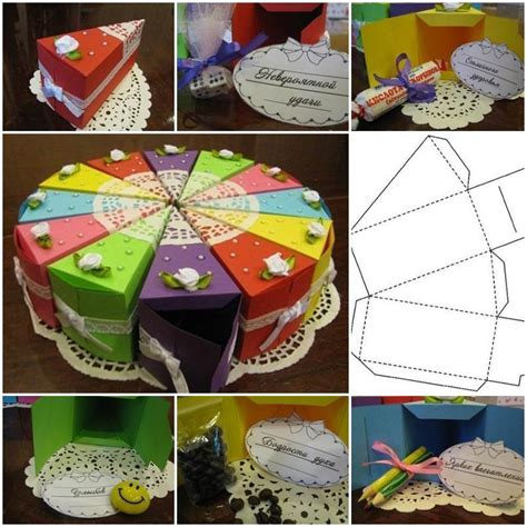 DIY Cake Shaped Gift Boxes Template