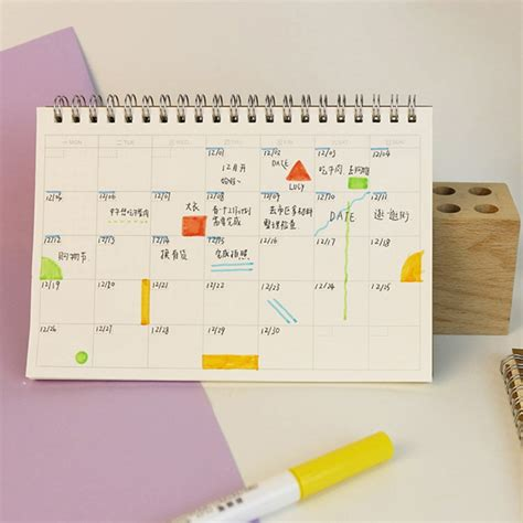 Diy Schedule Book