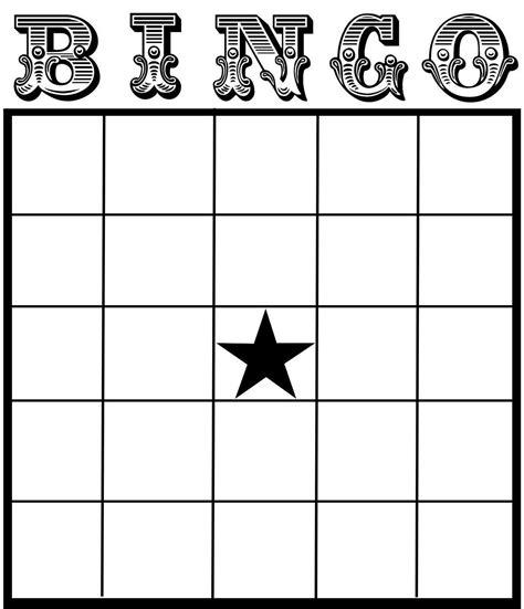 Diy-Bingo-Card-Generator