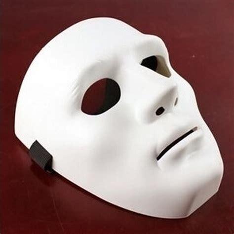 Diy-Creepy-Mask