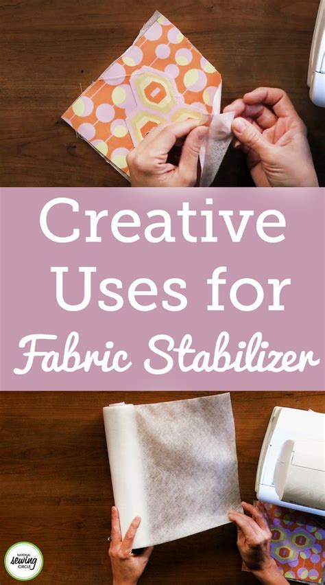 Diy-Fabric-Stabilizer