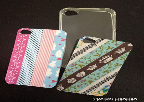 Diy-Handphone-Cover
